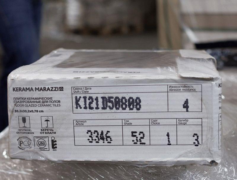 Все характеристики плитки можно узнать, прочитав обозначения на упаковке с изделием