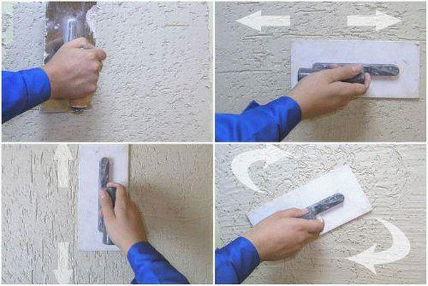 Способы получения рисунка