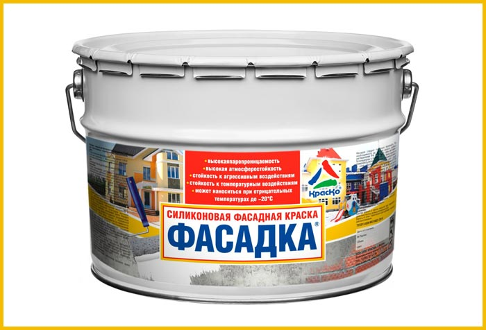 Краска для наружных работ на основе силикона