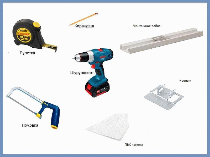 Инструменты для монтажа ПВХ