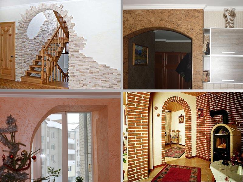 Чем отделать арку в квартире фото