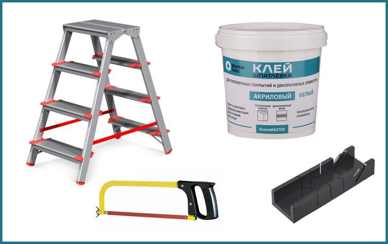 Инструменты и материалы, необходимые для установки плинтуса