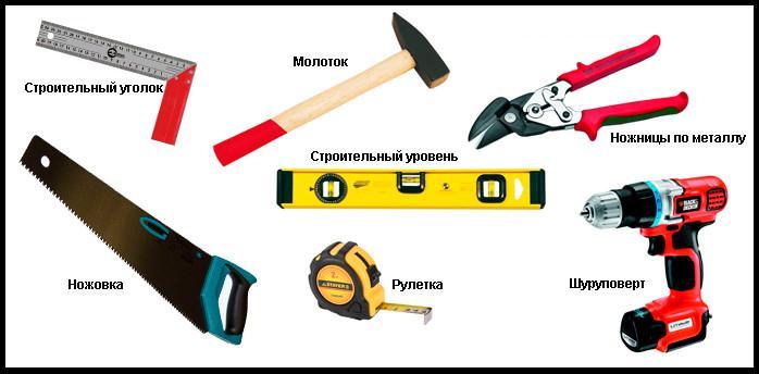 Основные инструменты для монтажа вагонки