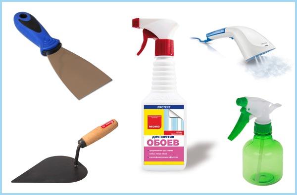 Инструменты и приспособления, необходимые для снятия жидких обоев