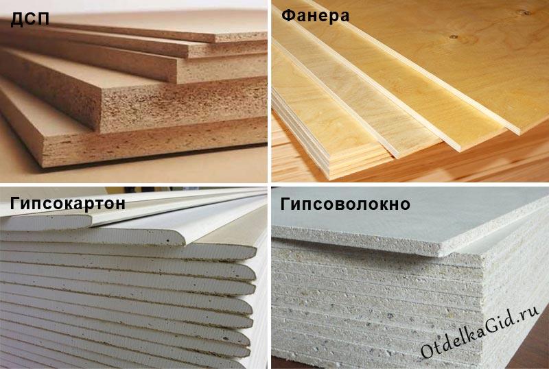Листовые материалы для верхнего слоя стяжки