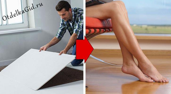 Сухая стяжка обладает высоким уровнем теплоизоляции, поэтому ходить по такому полу босыми ногами не вызывает дискомфорта