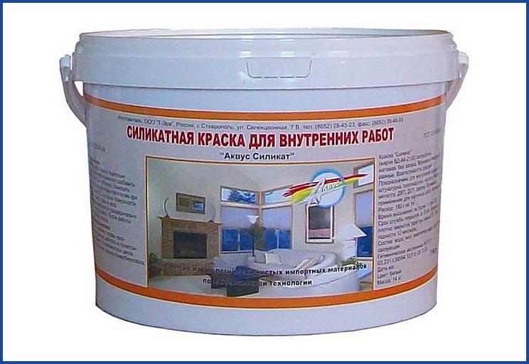 Стены, окрашенные силикатной краской, имеют свойство дышать, но состав не отличается богатством выбора