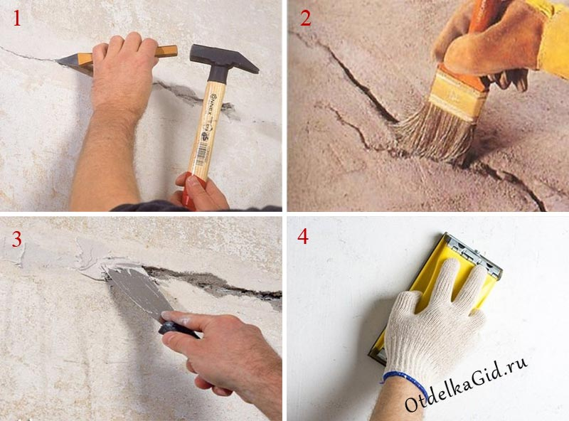 Поэтапная подготовка стены с небольшими дефектами (трещинами)
