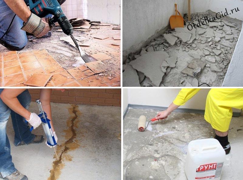 Поэтапная подготовка поверхности к укладке стяжки
