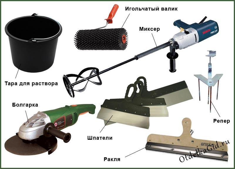 Инструменты и материалы, необходимые для устройства пола с помощью самовыравнивающейся смеси