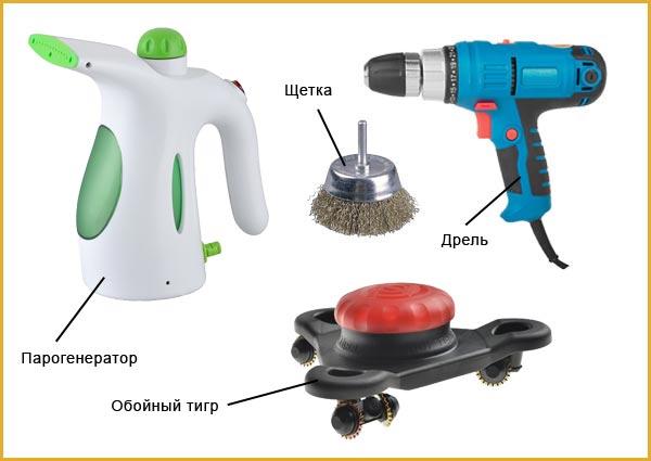 Приборы и инструменты, необходимые для удаления старых обоев, которые не снимаются стандартным способом
