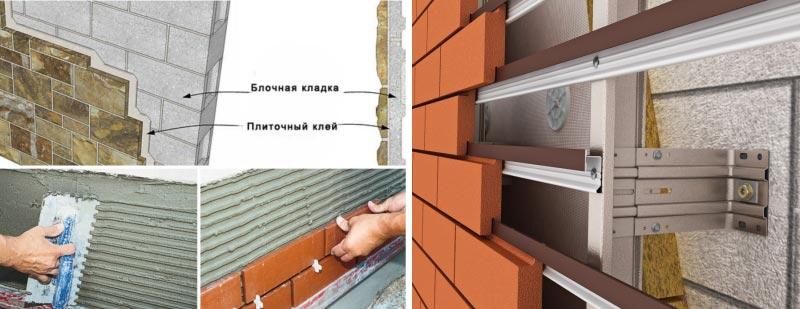 Монтаж плитки при помощи раствора и на предварительно установленную обрешетку
