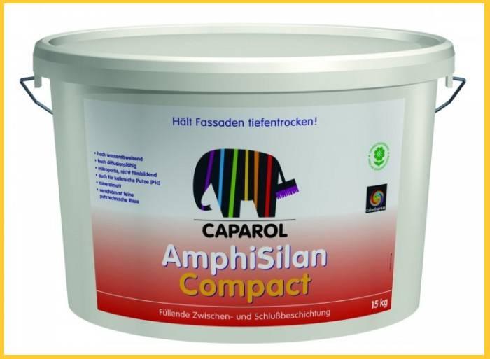 Фасадная водоэмульсионная краска Caparol