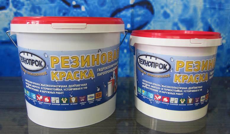 Резиновая фасадная краска по дереву фирмы Технопрок