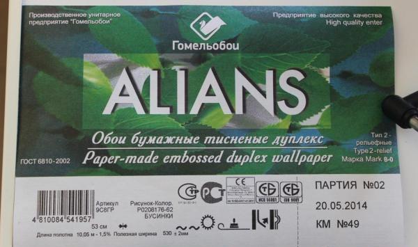 Этикетка бумажных обоев Alians шириной 53 см и длиной 10 м