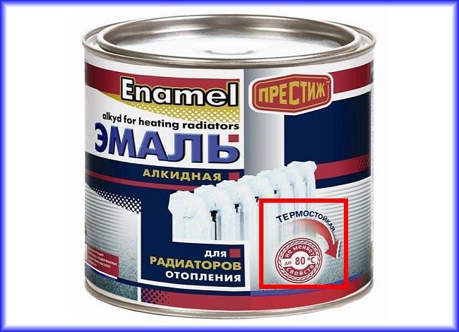 Одна из обязательных характеристик краски для батареи – это термостойкость