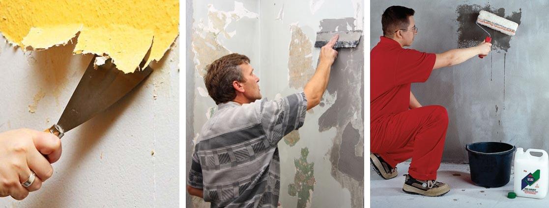 Этапы подготовки стен