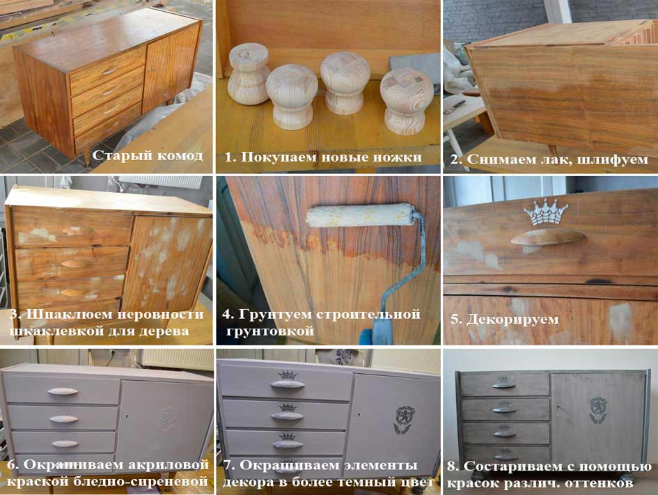 Реставрация старого комода