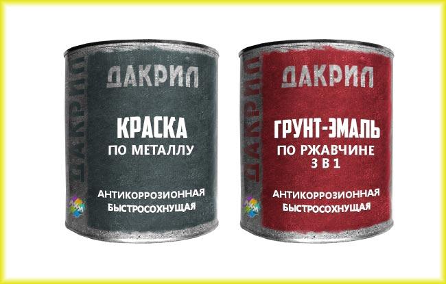 Существую краски, которые не только выдерживают мороз, но и допускают окрашивание при минусовых температурах