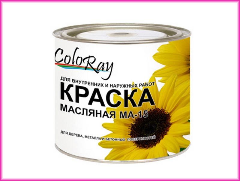 Масляная краска – это доступный вид лакокрасочного покрытия, которое обладает неплохой адегезией
