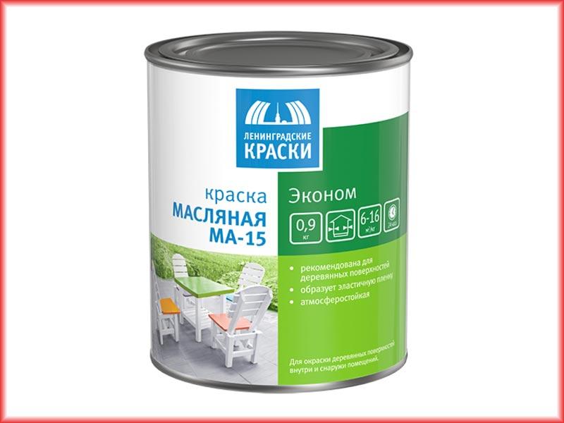 Из плюсов масляной краски можно отметить хорошую адгезию, высокую кроющую способность