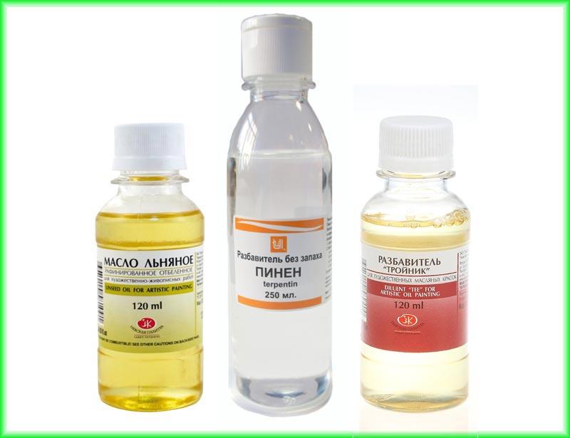 Разбавители: льняное масло, пинен, многокомпонентный состав «тройник»