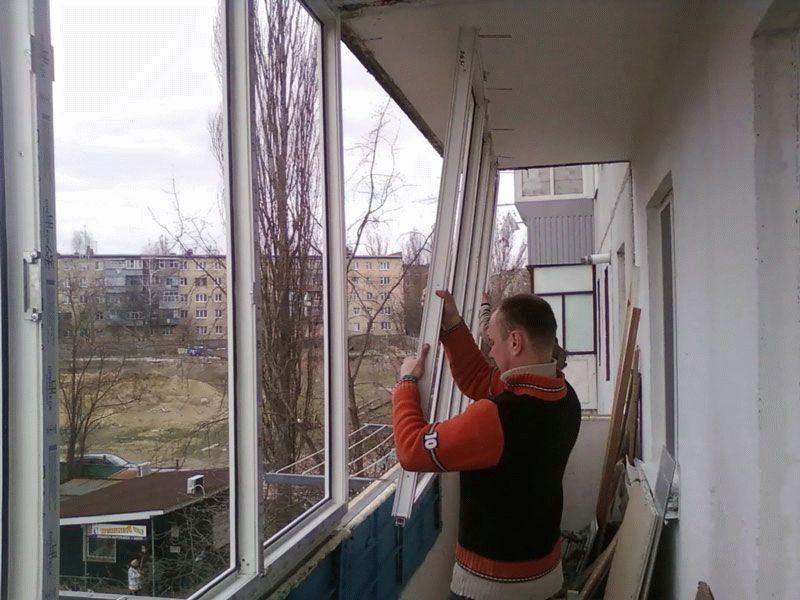 Инструкция по остеклению балкона