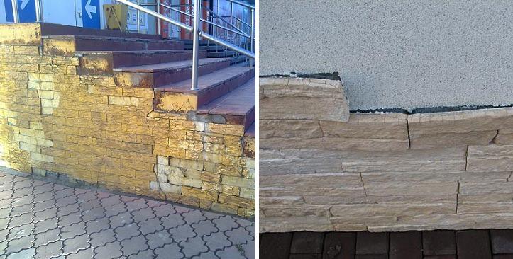Гипсовая плитка не выдерживает сильного воздействия окружающей среды, поэтому на улице она или разрушится или отвалится от стены